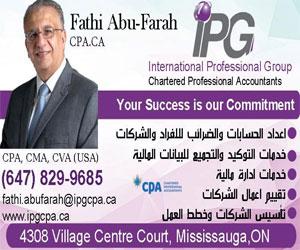 Fathi Abu Farah