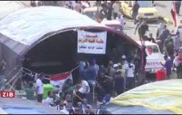مقطع من بث التلفزيون النمساوي للتظاهرات العراقية