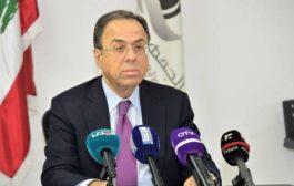 وزير الاقتصاد اللبناني: نخسر يوميا بين 70 و80 مليون دولار