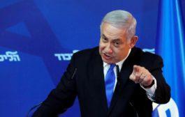 نتنياهو يرد على تهديدات الحرس الثوري الايراني