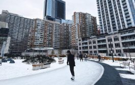 Skating rink behind Aura Condos at College park