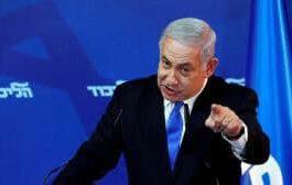نتنياهو: لا دولة اسمها فلسطين