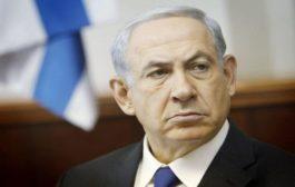 بعد قرار الجنائية الدولية.. نتنياهو:هذا يوم أسود على إسرائيل