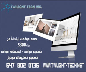 Twilight Tech Inc.