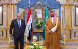 ابن سلمان يهاتف رئيس الوزراء العراقي عادل عبد المهدي
