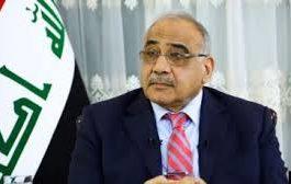"Trump Sends a ""Death Threat"" to Iraq's Prime Minister."