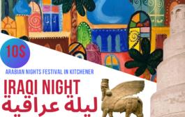 ليلة عراقية في كيتشنر