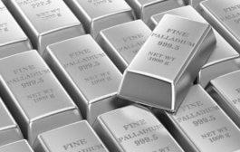 كندا ثالث أكبر منتجي معدن البالاديوم في العالم