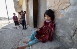 الأمم المتحدة: 45000 طفل نازح في العراق بدون وثائق رسمية