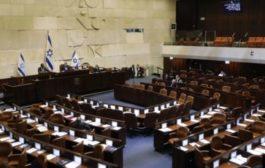 المحكمة الإسرائيلية العليا تحكم لصالح نائبة عربية متهمة بـ