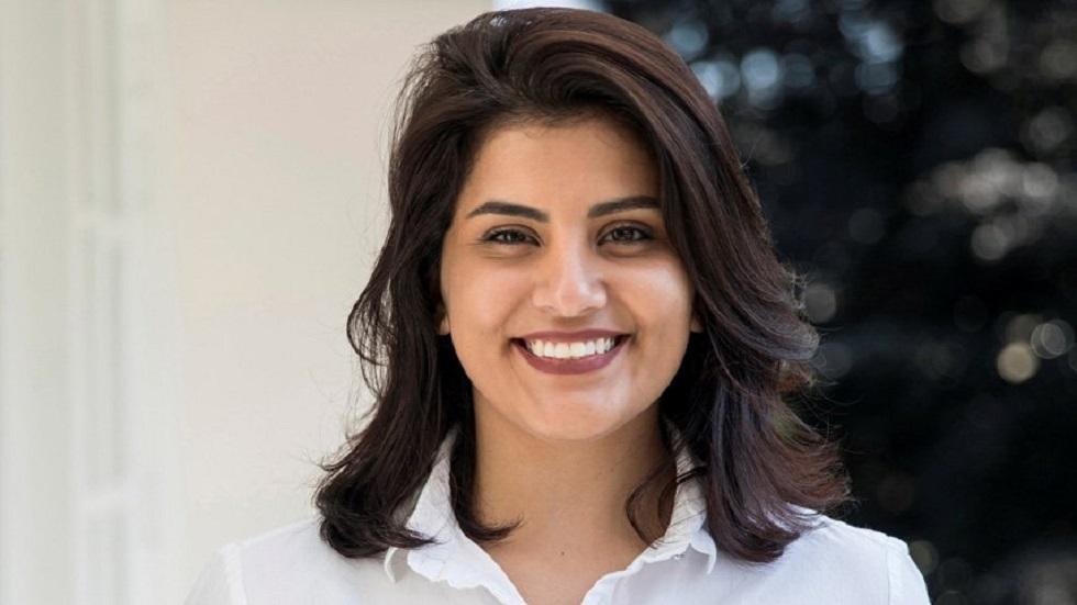 أعضاء في الكونغرس الأمريكي يرشحون ناشطة سعودية لنيل جائزة نوبل