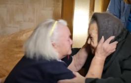 عثرت على شقيقتها المفقودة منذ 78 عاما..!