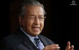 مهاتير محمد، رئيس وزراء ماليزيا، يستقيل بشكل مفاجئ