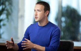 شركة فيسبوك تمنح الموظفين 1000$ ومكافآت ستة أشهر كمساعدة لمواجهة فايروس كورونا