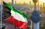 الكويت: 1065 إصابة جديدة بكورونا ترفع الإجمالي إلى 8688 حالة
