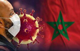 المغرب.. 3 وفيات وعشرات الإصابات بكورونا خلال يوم واحد