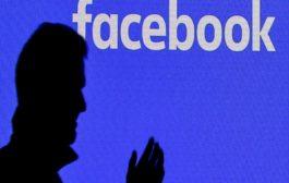 فيسبوك يطلق تطبيقًا جديدًا للمراسلة بين الأزواج أو الأحباء يعمل في كندا وامريكا فقط