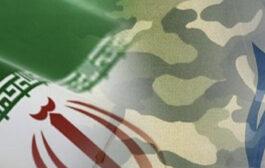 هجوم سيبراني إيراني على منشآت إسرائيلية