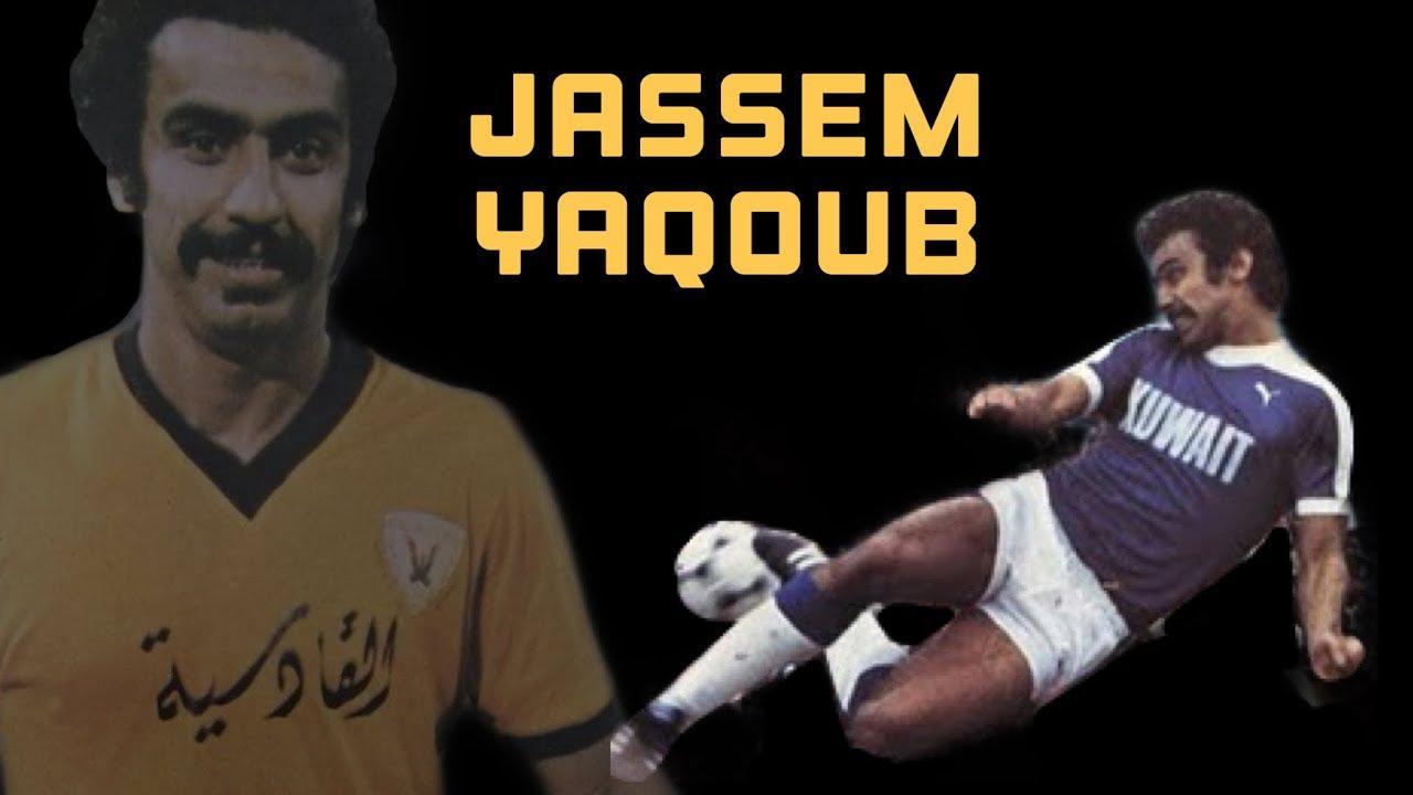 اللاعب الكويتي جاسم يعقوب اسطورة دورات كأس الخليج العربي