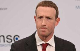 فيسبوك تخسر 56 مليار دولار ومؤسسها يتراجع في قائمة أغنياء العالم