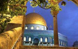 مفتي القدس يفتي بحرمان الإماراتيين من الصلاة في المسجد الأقصى