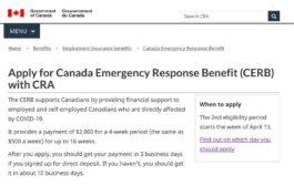 كيف يمكنك الحصول على الاعانة المالية الجديدة في كندا ؟