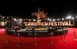 Cairo International Film Festival  (CIFF) 42nd