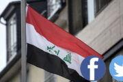 العراق يتوجه الى