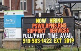 انخفاض معدل التوظيف في كندا رغم اضافة 62000 وظيفة في نوفمبر