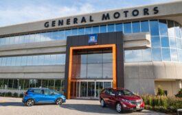 جنرال موتورز كندا تعلن عن صفقة لمصنع للسيارات الكهربائية بمليار دولار في أونتاريو