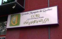 احياء الذكرى السنوية الرابعة للاعتداء على مسجد كيبيك