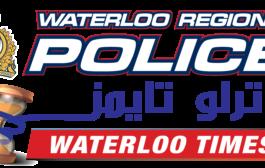 وظائف مدنية وعسكرية في شرطة اقليم واترلو
