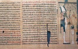 """تعرف على  """"كتاب الموتى"""" الذي عُثر عليه مؤخرا في مقبرة سقارة بمصر"""