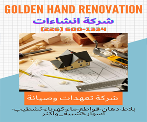 Golden Hand Renovation