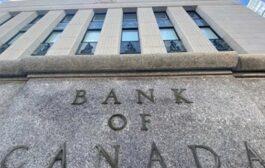 بنك كندا يبقي سعر الفائدة الرئيسي ثابتًا عند 0.25٪ بسبب الجائحة