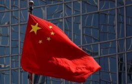 الصين تفرض عقوبات على كندا والولايات المتحدة