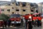 حريق ضخم في مصنع ملابس في مصر يخلف 20 قتيلاً و24 جريحاً