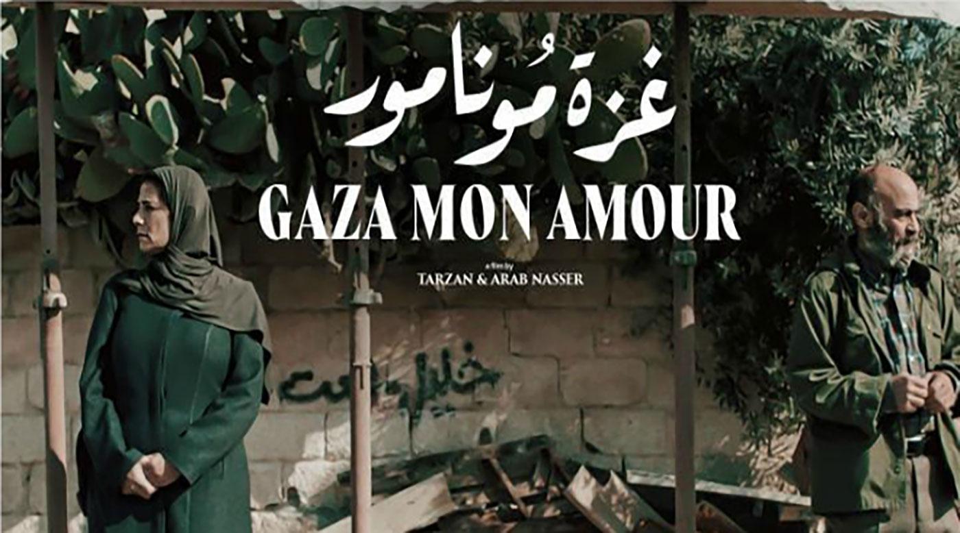 فوز الفلسطيني سليم ضو بجائزة أفضل ممثل في مهرجان مالمو