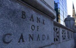 بنك كندا يبقي سعر الفائدة الرئيسي دون تغيير عند 0.25٪