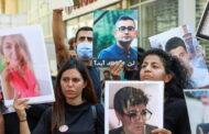 أهالي ضحايا انفجار مرفأ بيروت يعتصمون أمام منزل وزير الداخلية