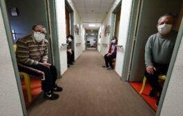 أونتاريو تطلق برنامجا جديدا لتوظيف الممرضين في دور المسنين