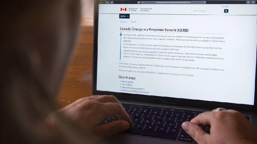 ميزة الاسترداد الكندية، ليست متاحة الآن بالنسبة لهؤلاء الأشخاص