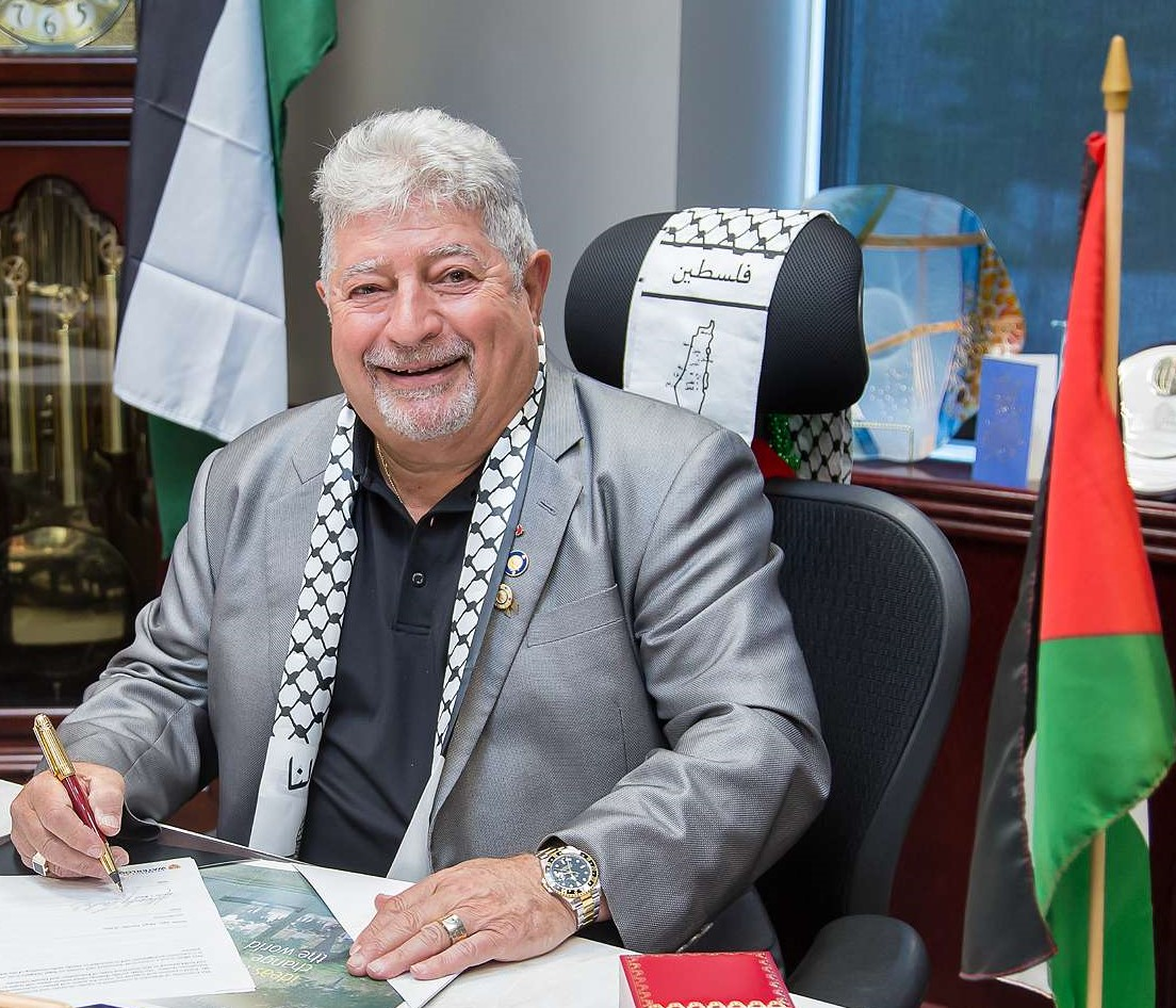 Historic Academic Centre to be Developed for Palestinian Studies