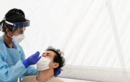 اكثر من 216 مليون اصابة و 4.5 مليون وفاة بفايروس كورونا في العالم حتى الان