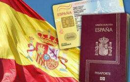 كيف تحصل على الجنسية الإسبانية والإقامة الدائمة في إسبانيا
